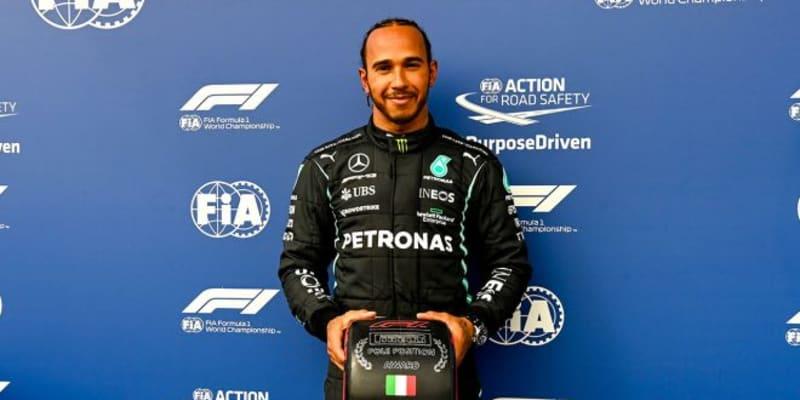 ハミルトンが僅差で99回目のPP。レッドブル・ホンダのペレスが2番手、角田は最後尾に【予選レポート/F1第2戦】