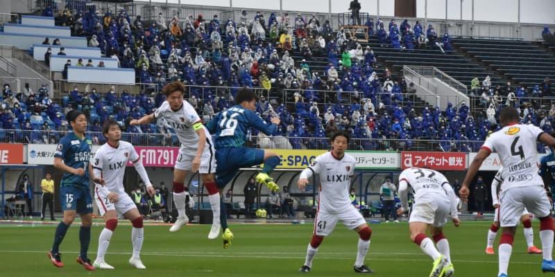 J1鹿島 今季初無失点で相馬新監督 初星「選手たちが期待以上にやってくれた」