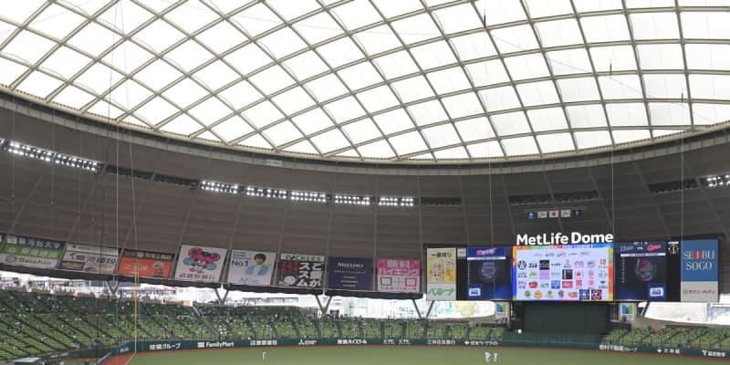 西武 東野葵が自主退団「野球とは違った道に」球団慰留も故障悪化で