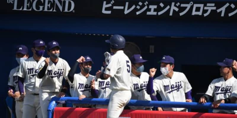 【大学野球】明大が30年ぶり、史上3度目の毎回得点で大勝 主将の丸山「記録に関われたのは嬉しい」