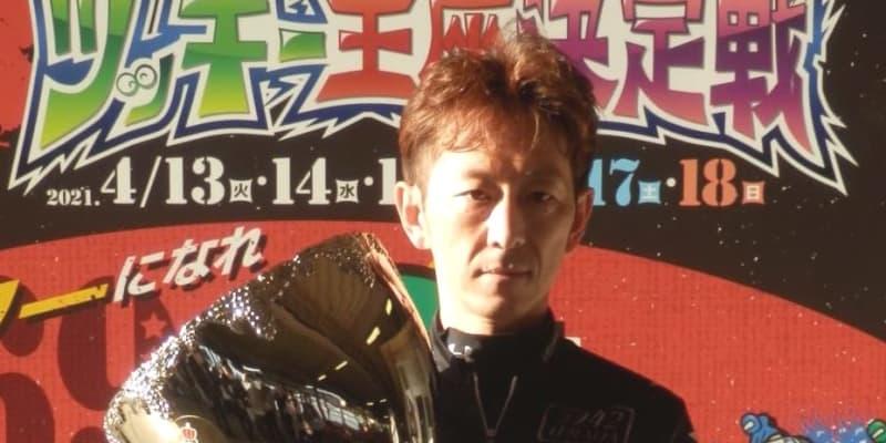 【ボート】寺田祥が津周年制してG1V8 2カド相手に貫禄の逃走劇