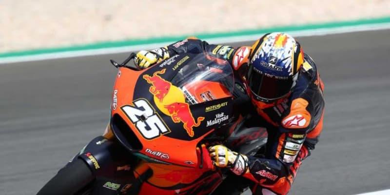 【順位結果】2021MotoGP第3戦ポルトガルGP Moto2決勝