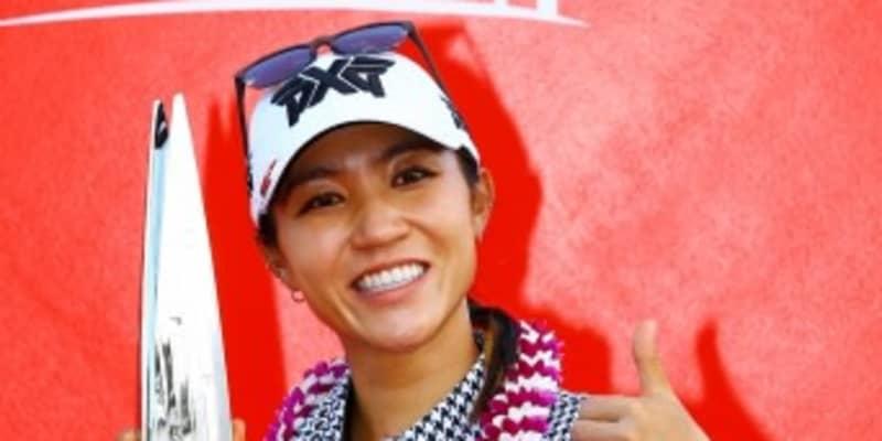 リディア・コが1084日ぶりに優勝 松山英樹は1344日、ジョーダン・スピースは1351日
