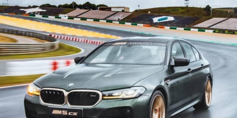 BMW M5 の軽量版「CS」、MotoGP 予選最速ライダーに贈呈へ…2021年シーズン