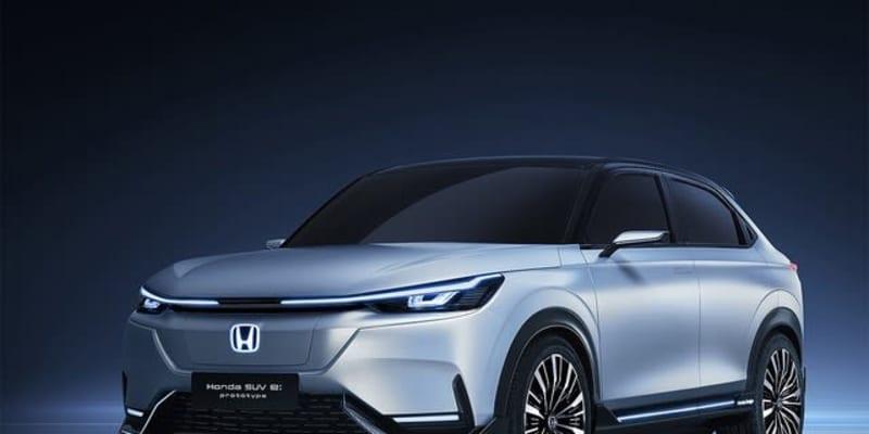 中国初のホンダブランドEV 登場、量産モデルは来春発売へ…上海モーターショー2021