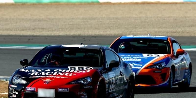 「もてぎジョイ耐チャレンジ」初開催、ナンバー付き車両で楽しむ新レース 6月26日