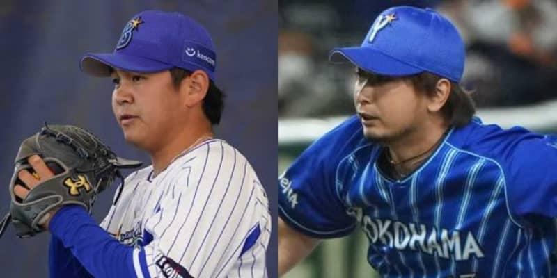 DeNA山崎&三嶋は防御率1点台奮闘 今永、エスコバーら復帰が巻き返しへの希望
