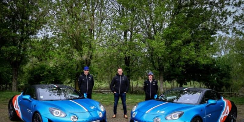 アルピーヌ、F1ドライバーに専用車を提供…A110S にF1イメージのカラーリング