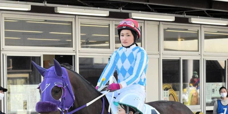【地方競馬】新人女性騎手の神尾香澄がデビュー 川崎で6鞍に騎乗して未勝利