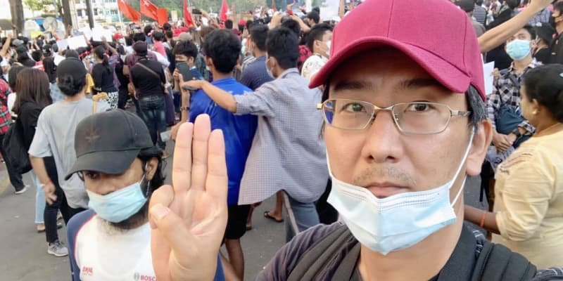 「虚偽ニュース」で訴追 ミャンマー在住邦人記者