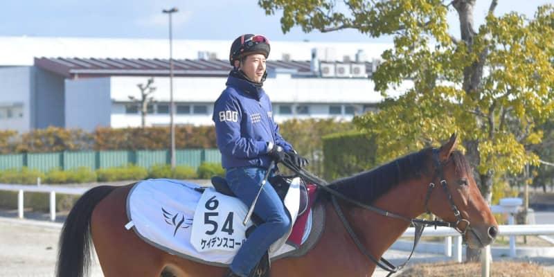 【マイラーズC】ケイデンスコール得意マイルで轟く 安田隆師は自信、重賞3勝目狙う