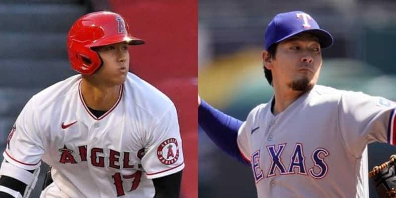 【MLB】大谷翔平、2番スタメンで有原航平と日本人対決 日米通算100号は? スタメン発表