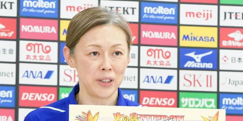 中田久美監督が込めた「三つの意味」 女子バレー日本代表のスローガン「わが道を行く」