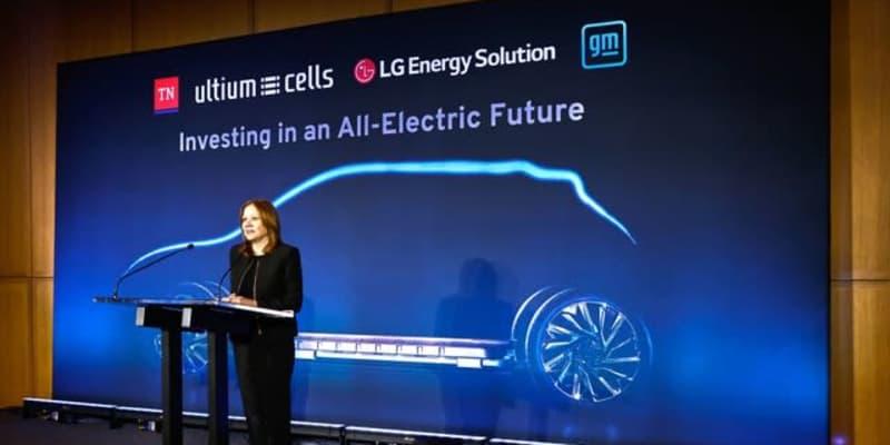 GM、電動化戦略を加速…EV向けバッテリーの新工場を建設