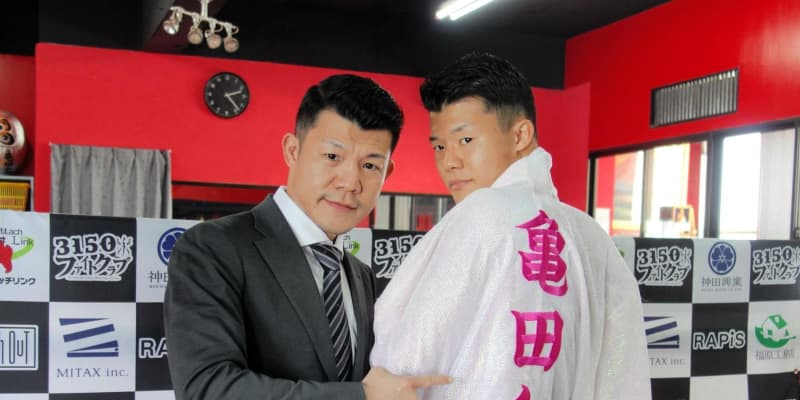 亀田和毅 復帰戦で100万円着物ガウンで入場「変な試合はできない」
