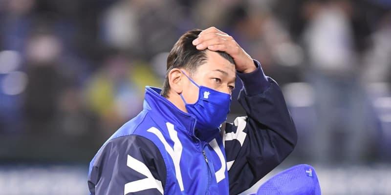 DeNA 三浦監督 無失点ドロー「よく頑張った」8連敗止められず