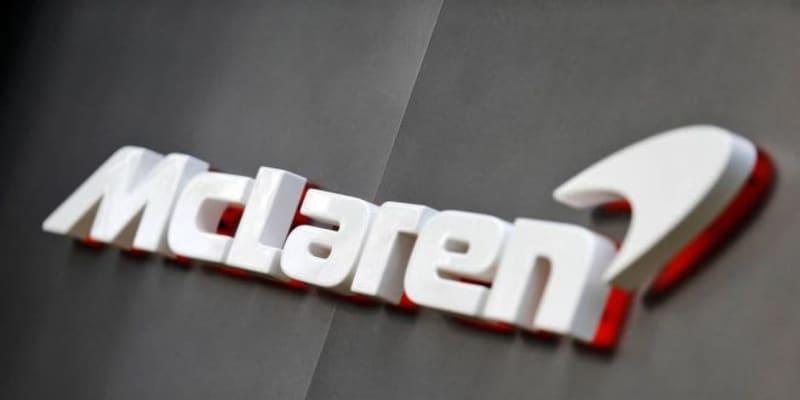 マクラーレン、ウォーキングの本社を約256億円でアメリカの不動産信託企業に売却へ