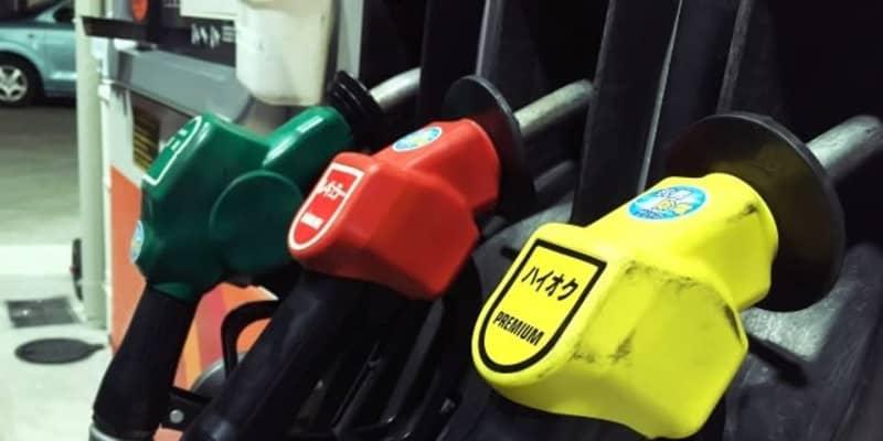 レギュラーガソリン150.4円で高止まり、3週連続でほぼ横ばい