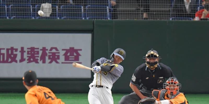阪神・近本が先頭打者弾 マルテも3戦連発 先制すれば16連勝の阪神が先手を奪う