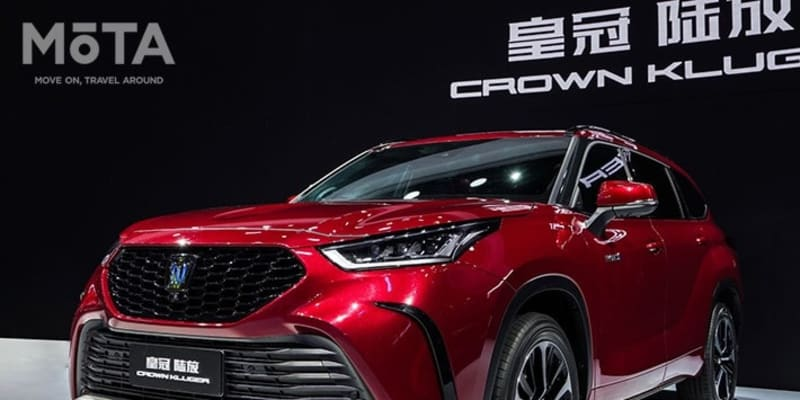 「クラウンSUV」に「クラウンヴェルファイア」!? トヨタの老舗高級車ブランド「クラウン」の派生モデル3選