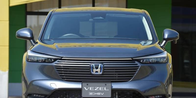 ホンダ 新型ヴェゼルはガチで買い! その理由はもっと使いやすくなった車内とコネクテッド機能にあり