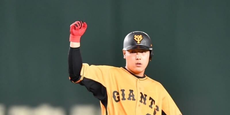 完全復活!巨人・岡本和が先制の2点二塁打 重信も続いた