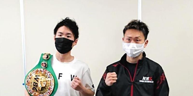 寺地拳四朗、8度目防衛へ「圧倒的強さで勝つ」 WBC世界戦調印式