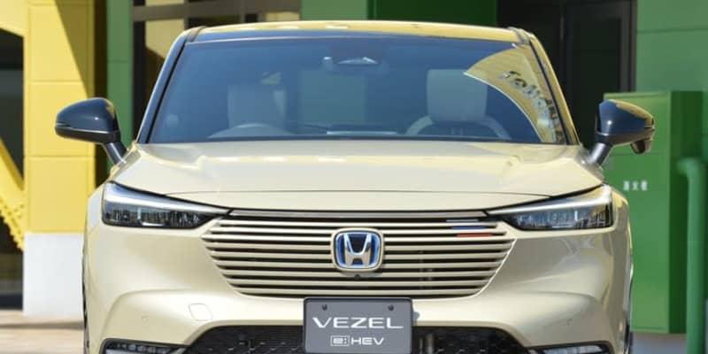 【新型ヴェゼルグレード比較】ベースグレードと最上級モデル約60万円の差は車内装備に違いが! 実は最上級グレードがお買い得かも