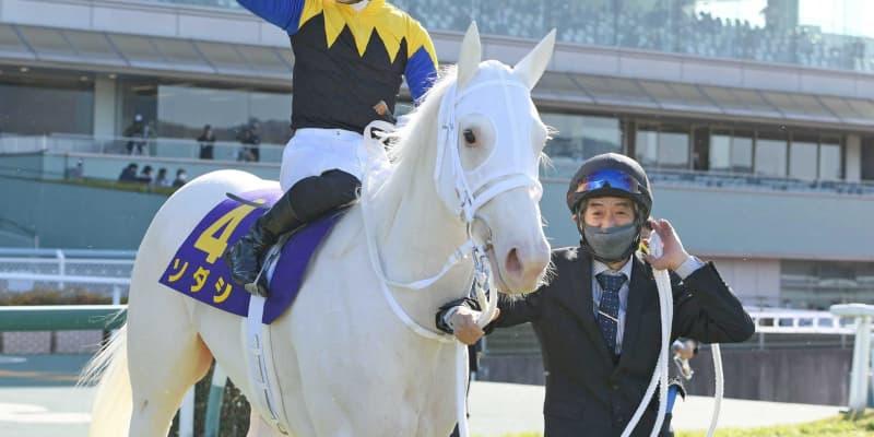 【オークス】白毛の桜花賞馬ソダシの参戦決定 須貝師「しっかりと調整していきたいね」