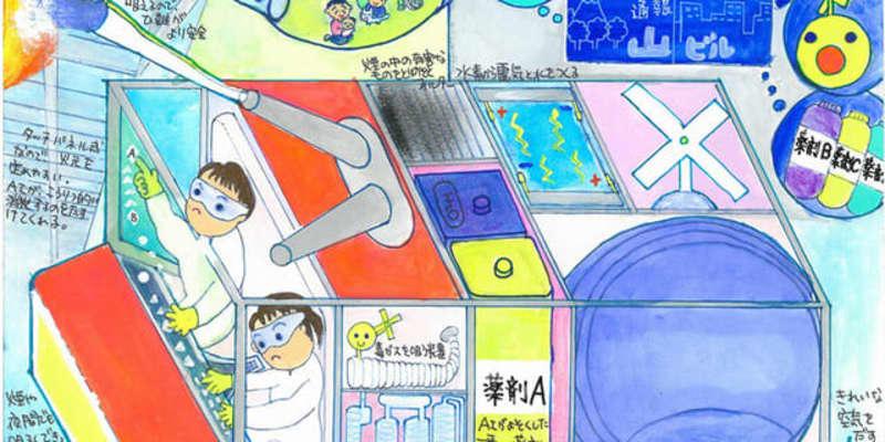 「未来の消防車は雪玉で消火」小学生アイデアコンテスト、最優秀賞決定