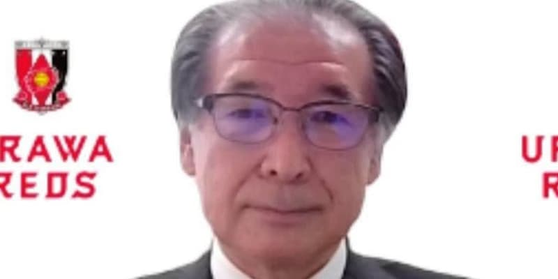 J1浦和 純損失約6億円で2度目の赤字 入場料収入約19億円減が響く 営業収入は約24億円減