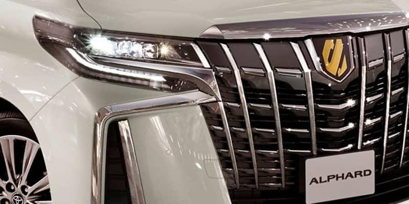 """トヨタ 新型アルファード、最新の買いグレードは「S """"TYPE GOLD II""""」! その理由はゴージャスな特別装備にあった"""