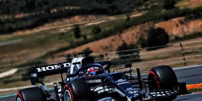 ボッタスがポール獲得。角田裕毅は14番手【順位結果】F1第3戦ポルトガルGP予選