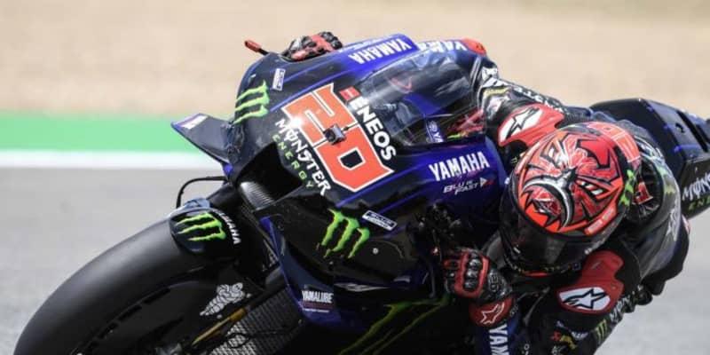 【順位結果】2021MotoGP第4戦スペインGP MotoGP予選総合