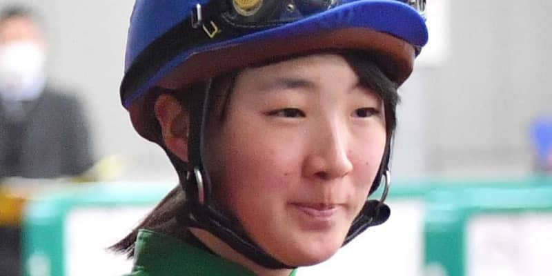 永島まなみ、11番人気の伏兵でデビュー2勝目 1カ月半ぶり星「頑張って伸びてくれた」