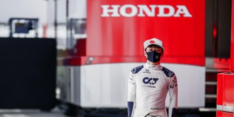 角田裕毅14番手「ソフトタイヤがまるでハードのようにグリップせず厳しい予選に。決勝で追い上げたい」/F1第3戦