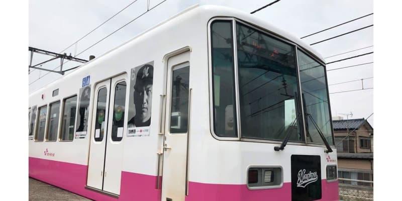 ロッテ 新京成電鉄で「マリーンズラッピング号」運行へ
