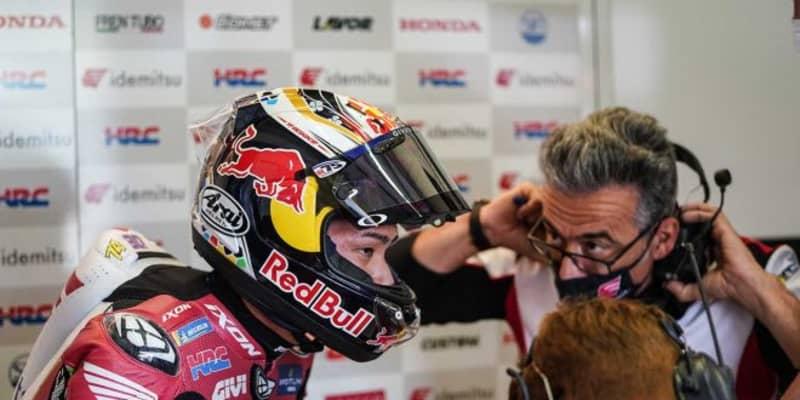 中上貴晶、今季ベストの予選5番手「トップで戦えるように全力を尽くします」/MotoGP第4戦スペインGP