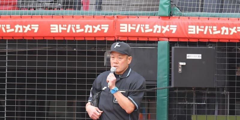 観戦時に注意 プロ野球「観衆の妨害」となる場合、ならない場合 1日ロッテ戦で発生