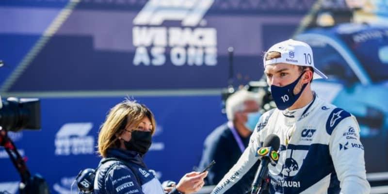 ガスリー6戦連続予選Q3進出「相性の悪いコースで9番手は嬉しい。入賞を狙える」アルファタウリ・ホンダ/F1第3戦