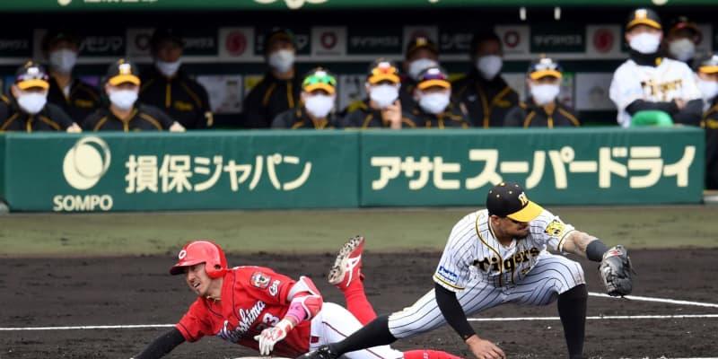 阪神・矢野監督のリクエスト不発 広島に勝ち越しを許す
