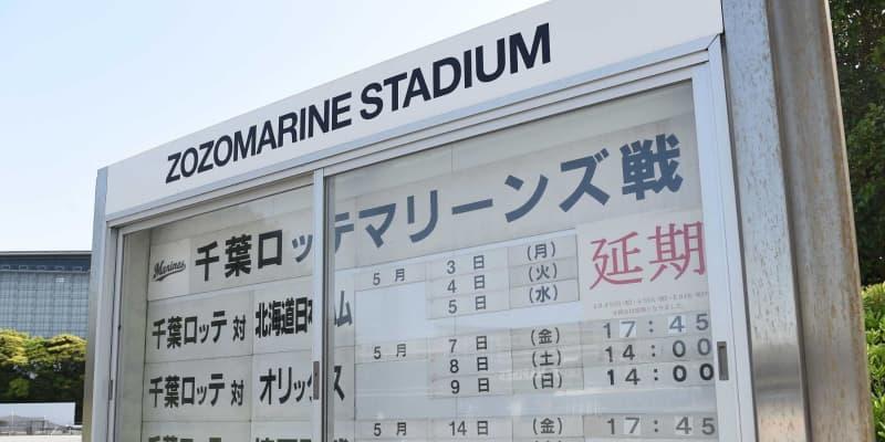 楽天・石井監督、開催不透明でも「準備進める」 7日からの日本ハム3連戦