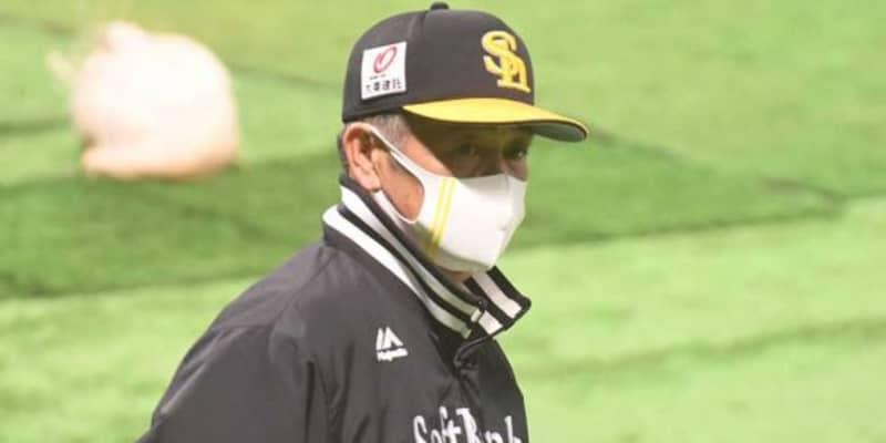 鷹工藤監督、今季初先発で4打点の上林を称賛 「意地やプライドが今日につながった」