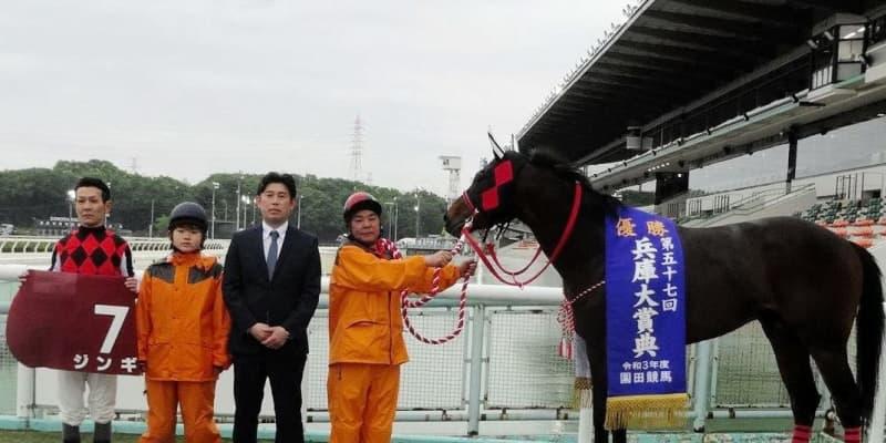 【地方競馬】ジンギが兵庫大賞典V 会心の逃げ切り勝ちで重賞6勝目
