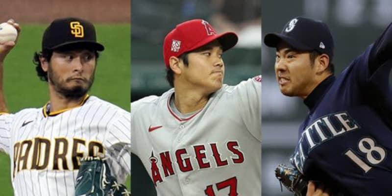 【MLB】史上初の日本人先発3人同日勝利なるか? 大谷、ダルビッシュ、菊池が6日登板へ