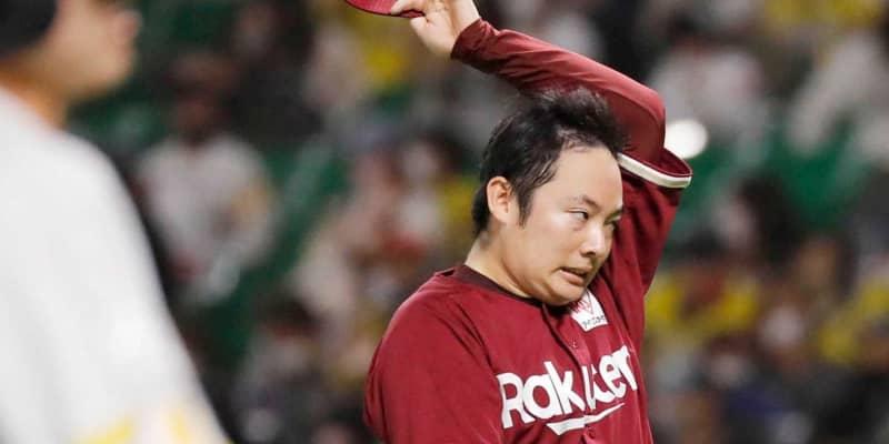楽天・松井 150セーブ失敗…四球でピンチ1点差守れず