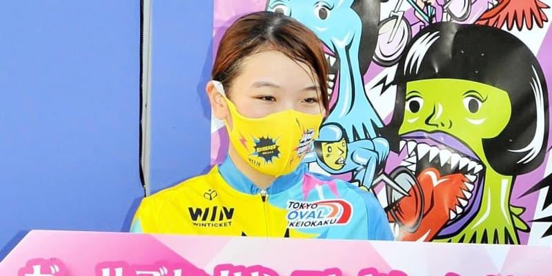 【競輪】京王閣ガルコレは佐藤水菜が制圧 1番人気の児玉碧衣が4着で高配当決着