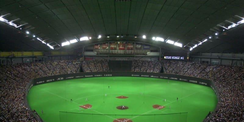 日本ハムが活動再開へ 7日・楽天戦以降の日程は予定通り開催