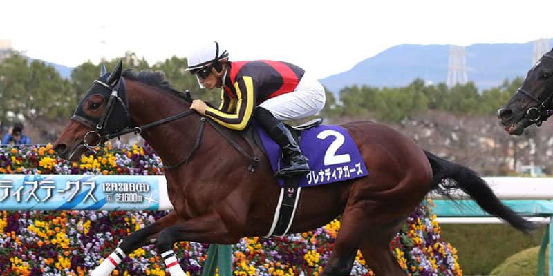 【NHKマイルC】グレナディアガーズ・川田将雅、ホウオウアマゾン・武豊 出走馬&騎手確定