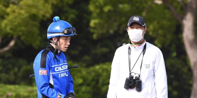 【NHKマイルC】林師、矢作師に勝利で恩返しだ 2頭出しでV候補打ち破る!